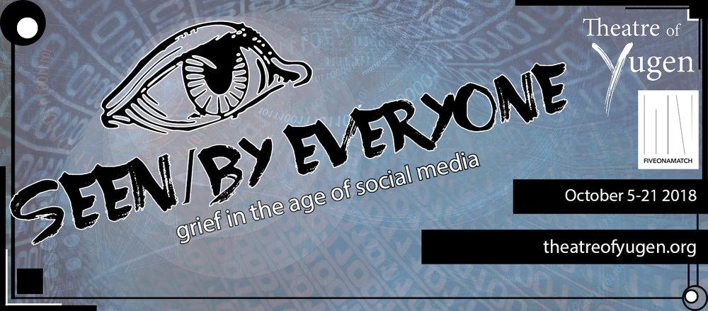 SBE_1500x659_final_new_logo.jpg