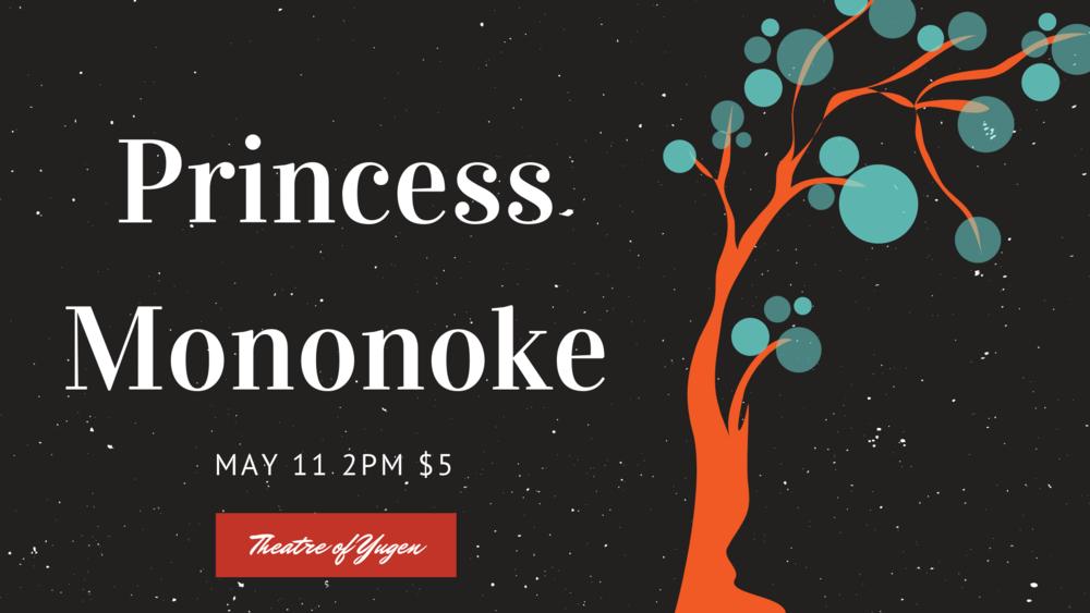 Princess Mononoke.png