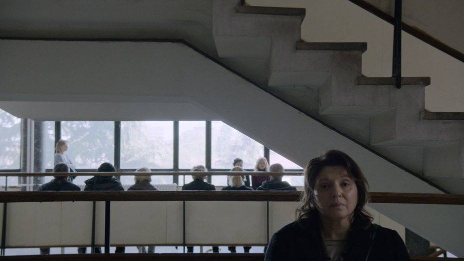 Requiem for Mrs. J , Bojan Vuletic (2015)
