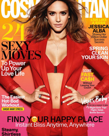 """How Jessica Alba Gets Her Body"" in Cosmopolitan Magazine"
