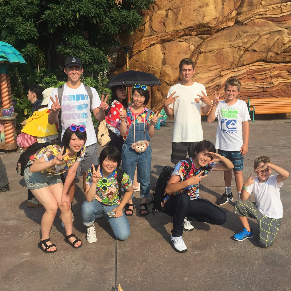 Fan Club at DisneySea