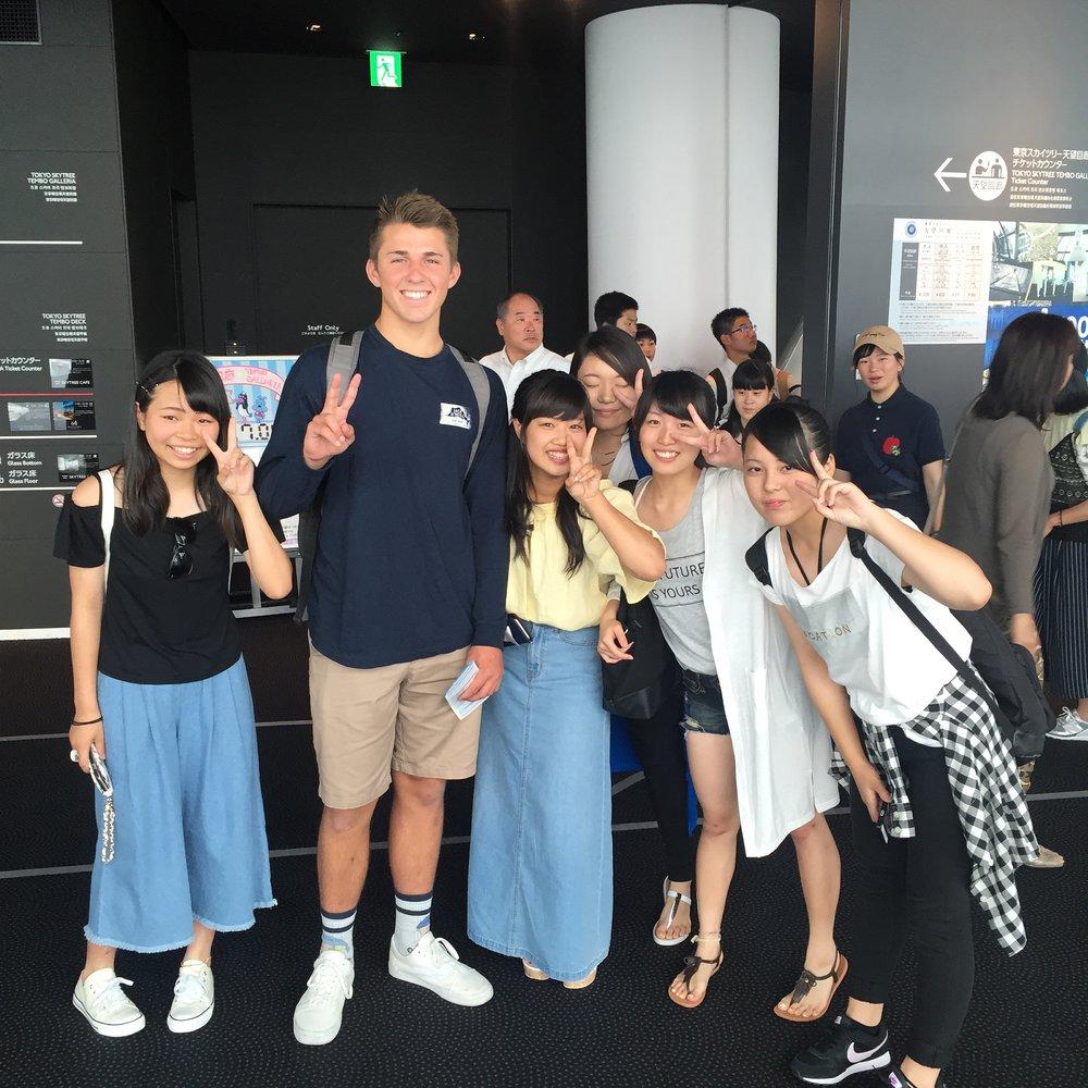 Fan Club | Tokyo Skytree