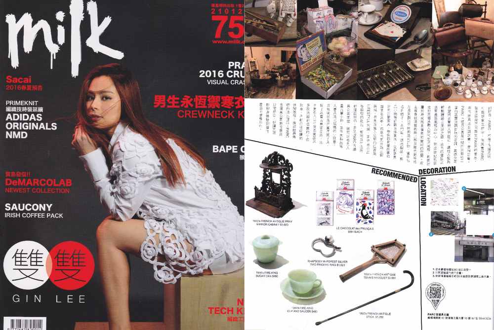 《Milk Magazine》 21 Jan 2016  #issue 757
