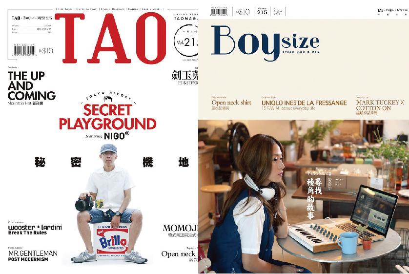 《TAO》magazine