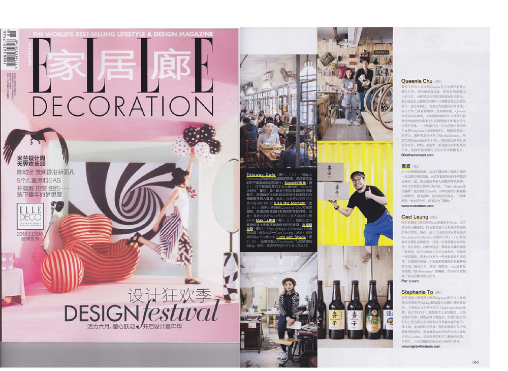 《ELLE DECO》家居廊   【Louis Vuitton City Guide】@ Alan ChanX《ELLE Decoration》(中國版)   Jun 2016