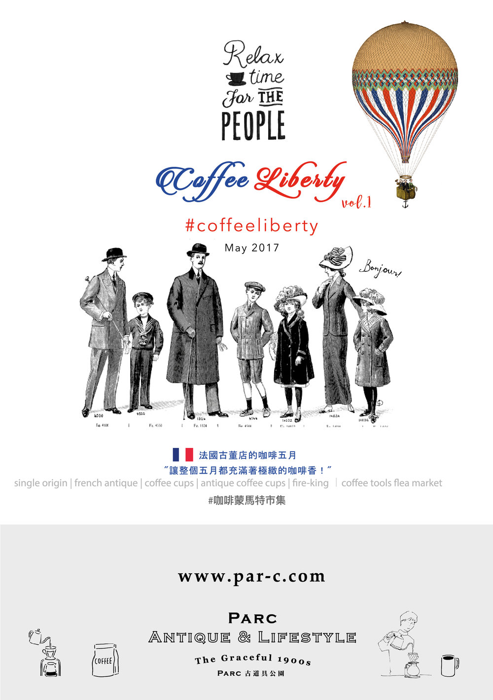 Events - Coffee Liberty Vol.1 2017