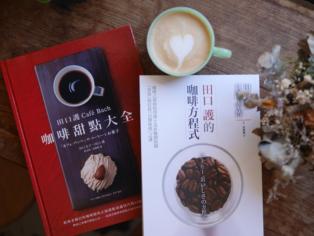 Coffee Books & Magazines - happy reading & thinking