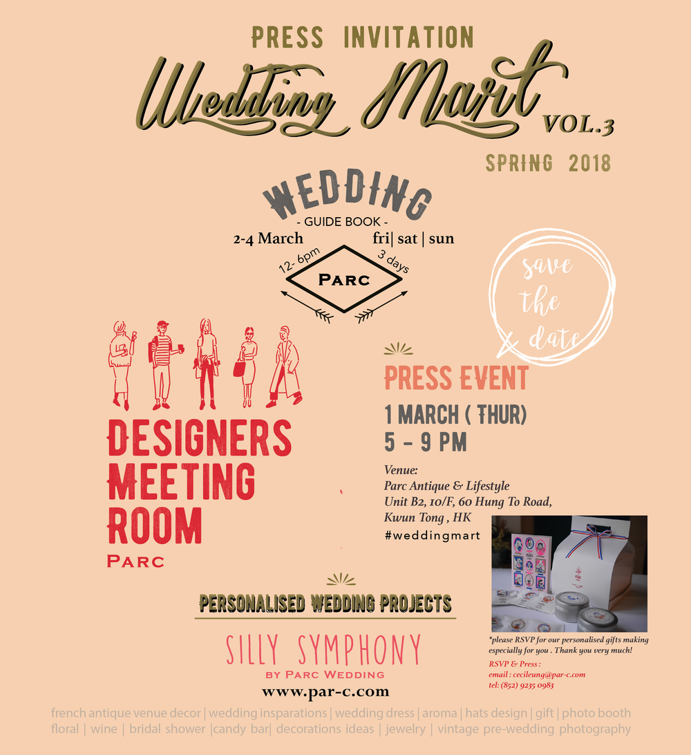 PressInvitation_WeddindMartVol3-01.png