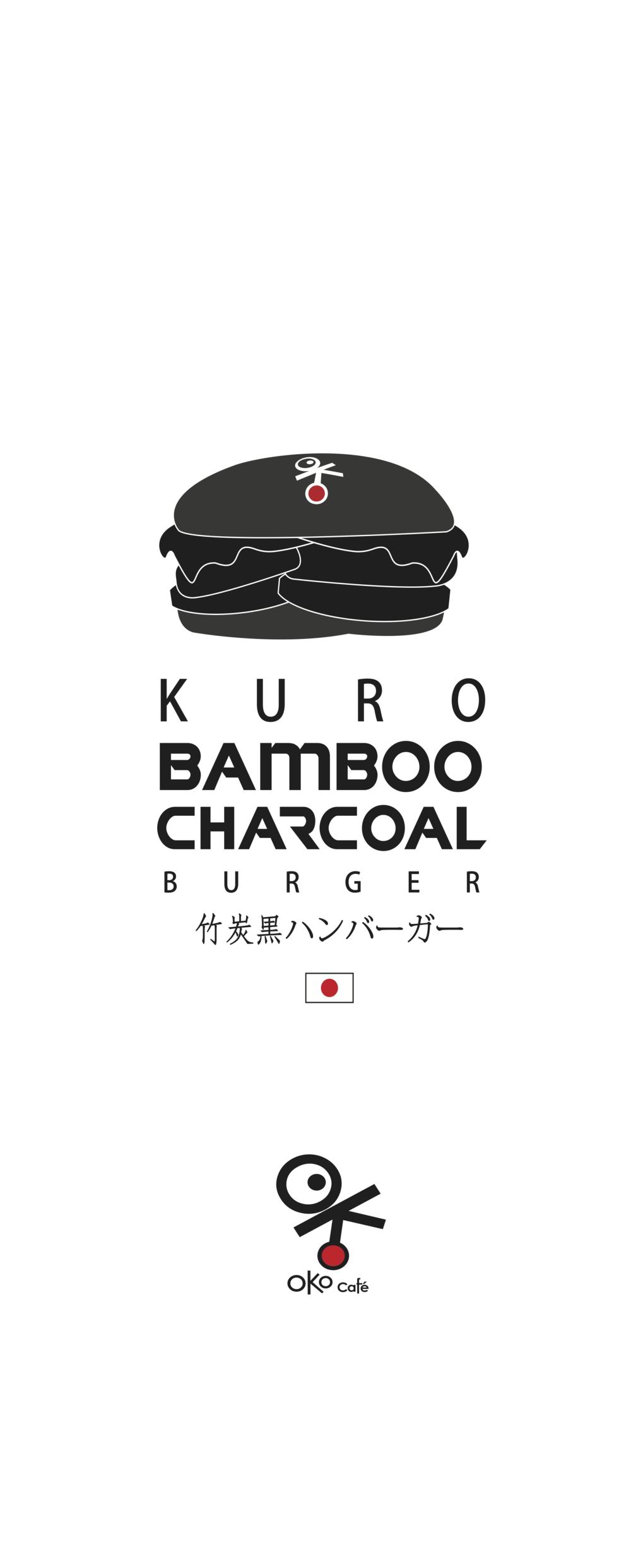 kuro burger.png