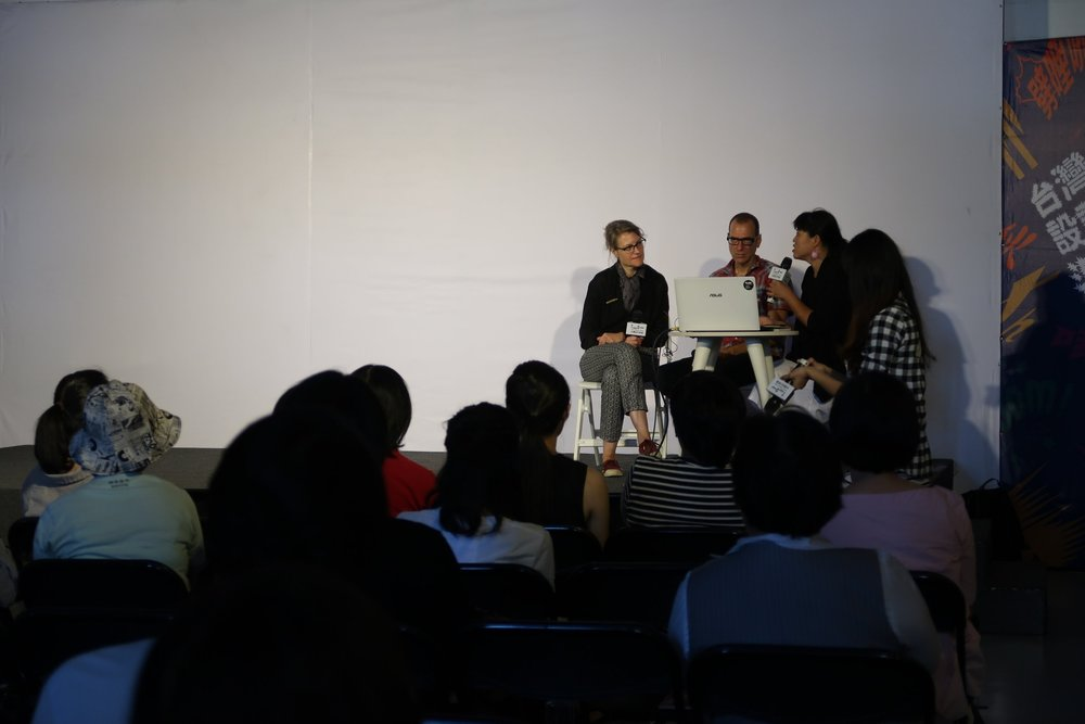 lecture at Taiwan Designer's Week