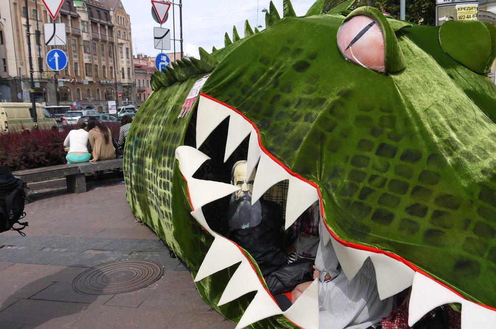 крокодил2.JPG