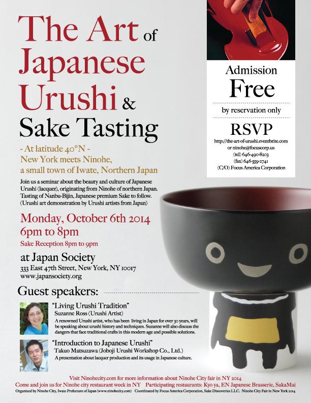 Urushi & Sake Tasting 2014