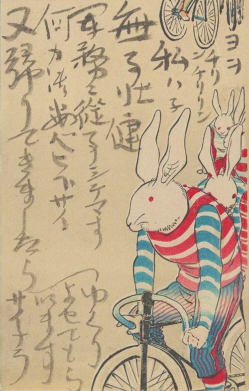 mmmmmmmmmy :      「あけましておめでとう!」昭和初期の年賀状画像特集(1910年代~):カラパイア
