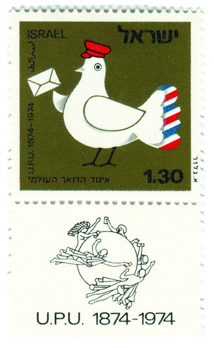 stampdesigns: Israel Postage Stamp: U.P.U bird: catalog #631, c. 1974 in honor of the Centenary of the Universal Postal Union 1874-1974'. Designed by D Pessach & S Ketter