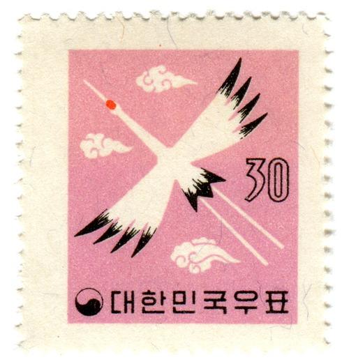 karenh :      stampdesigns :       Korea postage stamp: bird and pink sky     c. 1960s?