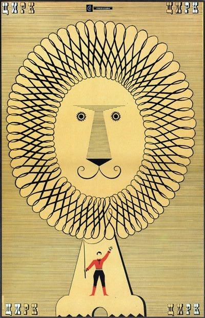pinkjetpack: A Circus, 1968 (via Museum of Posters)