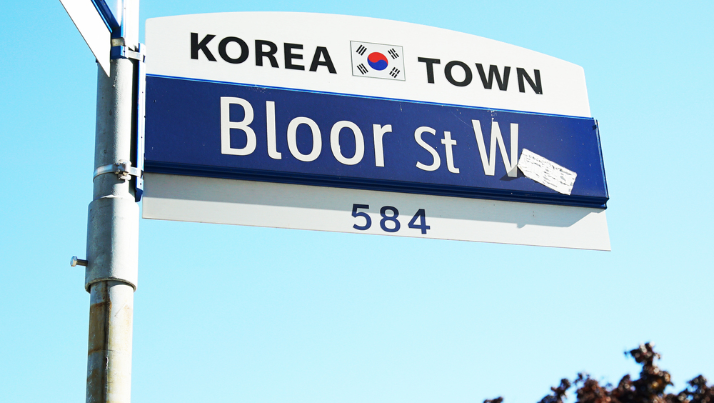 Famous Bloor St-Korea Town, downtown Toronto.