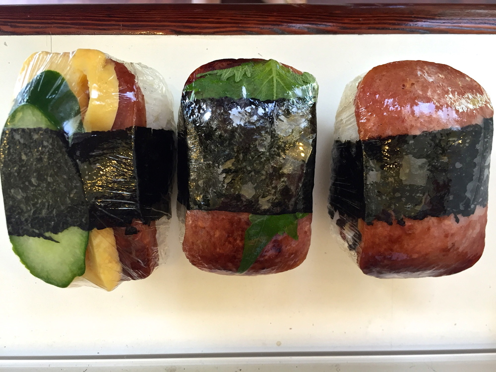 Musubi!!! The favorite Hawaiian snack.  The best ones were 'Iyasume' in Honolulu.  I could eat this everyday.