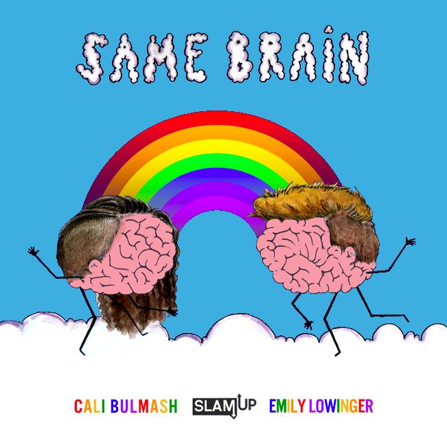 Same Brain