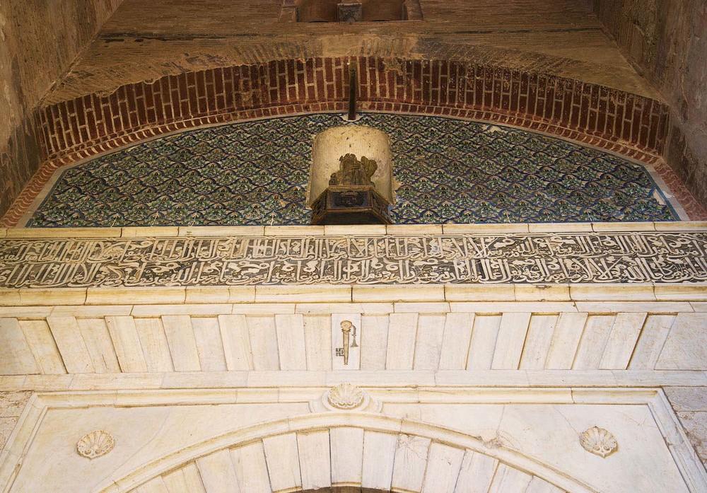 Torre de la Justicia, Yusuf I, 1348, Granada
