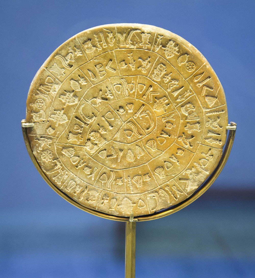 Minaon Phaistos Disc, 20th - 15th Centuries BC, Heraklion, Crete