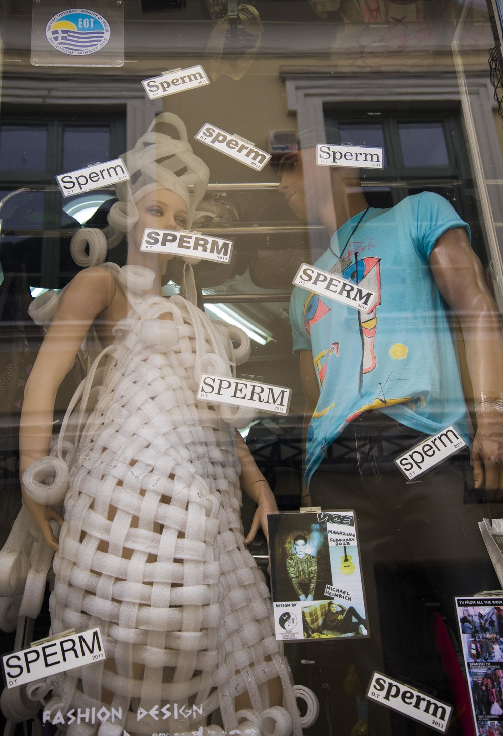 Shop window, 2014, Athens