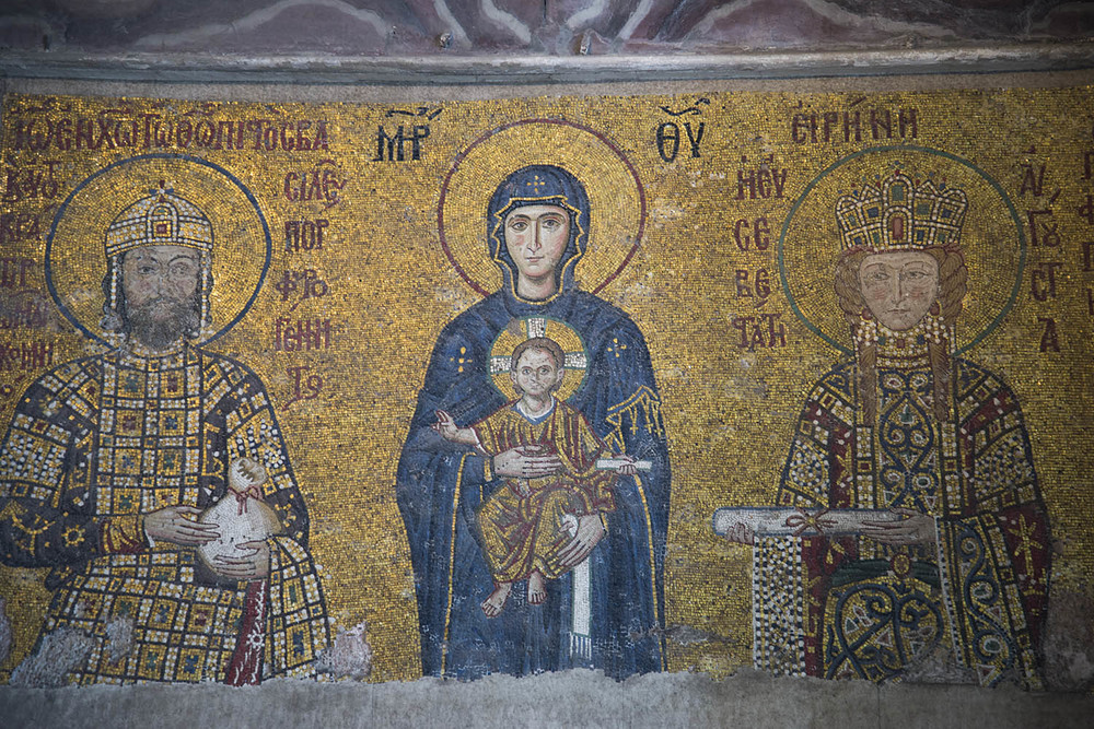 Hagia Sophia Mosaic,Anthemius of Tralles & Isidorusof Miletus for Justinian I, 537, Istanbul
