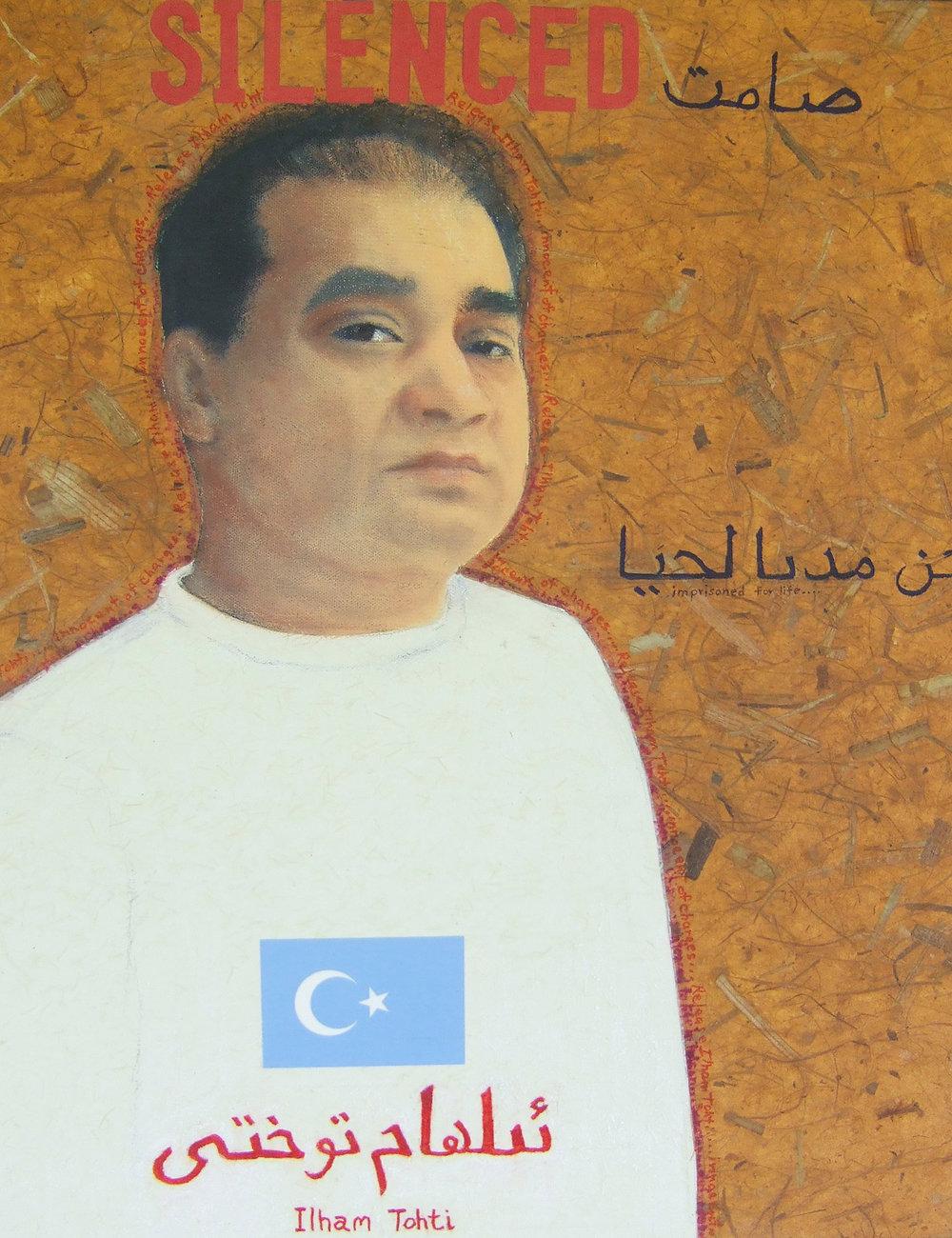Ilham Tohti, Phyllis MacLaren