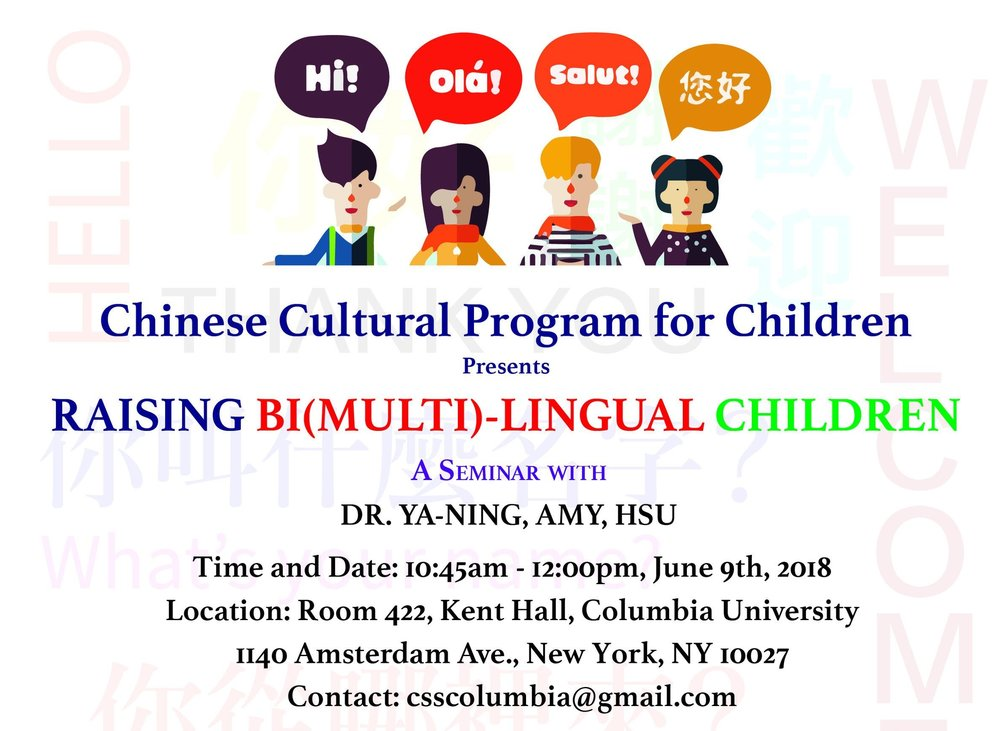 RaisingBilingualChildren.jpg