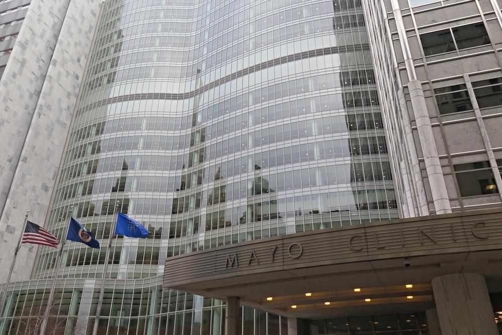 1. Gonda Building (Mayo Clinic)