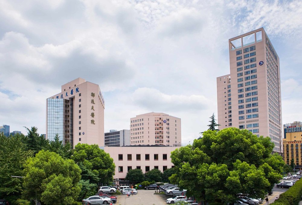 Sir Run Run Shaw Hospital in Qingchun
