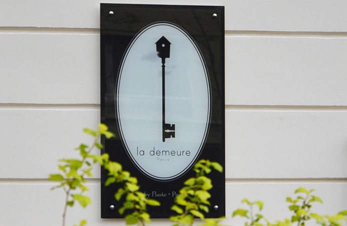 Flavie+Paul hôtel la Demeure façade.jpg