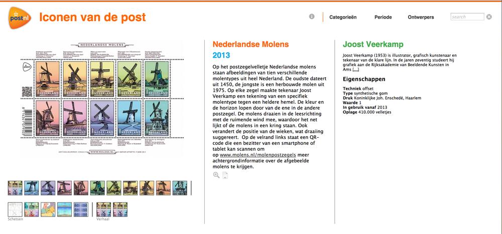 Icoon van Joost Veerkamp