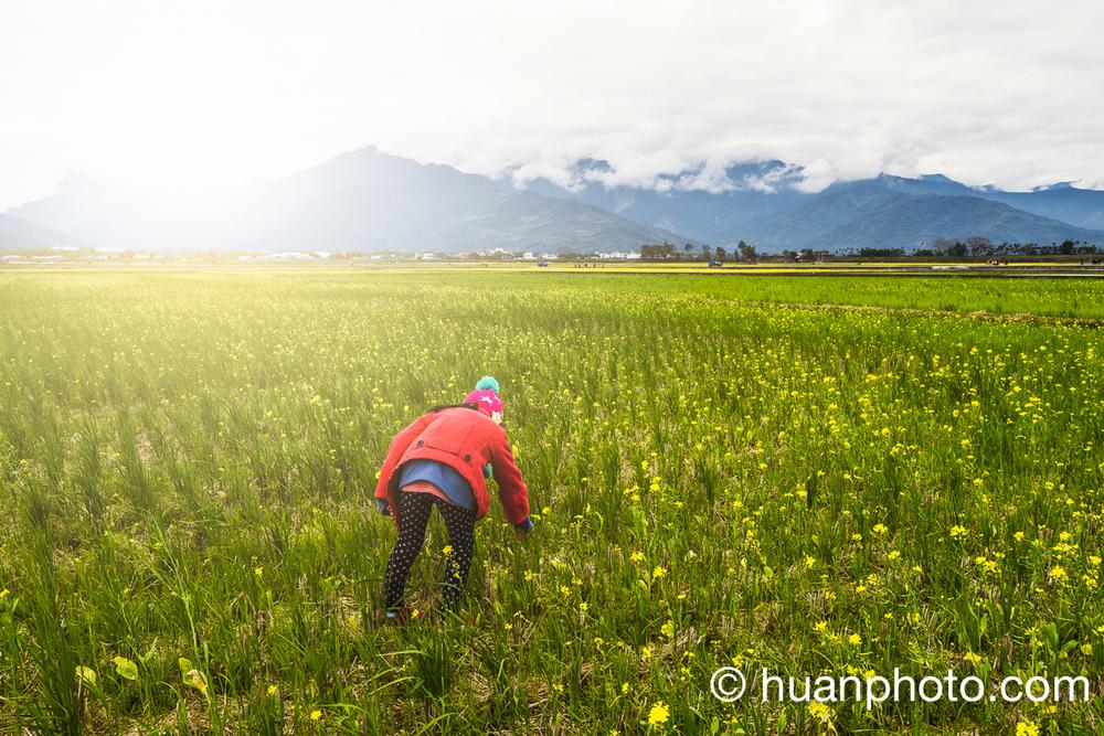 HuanPhoto