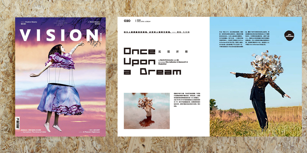 GinoAnthonisse_YouthVISIONmagazineChina.jpg