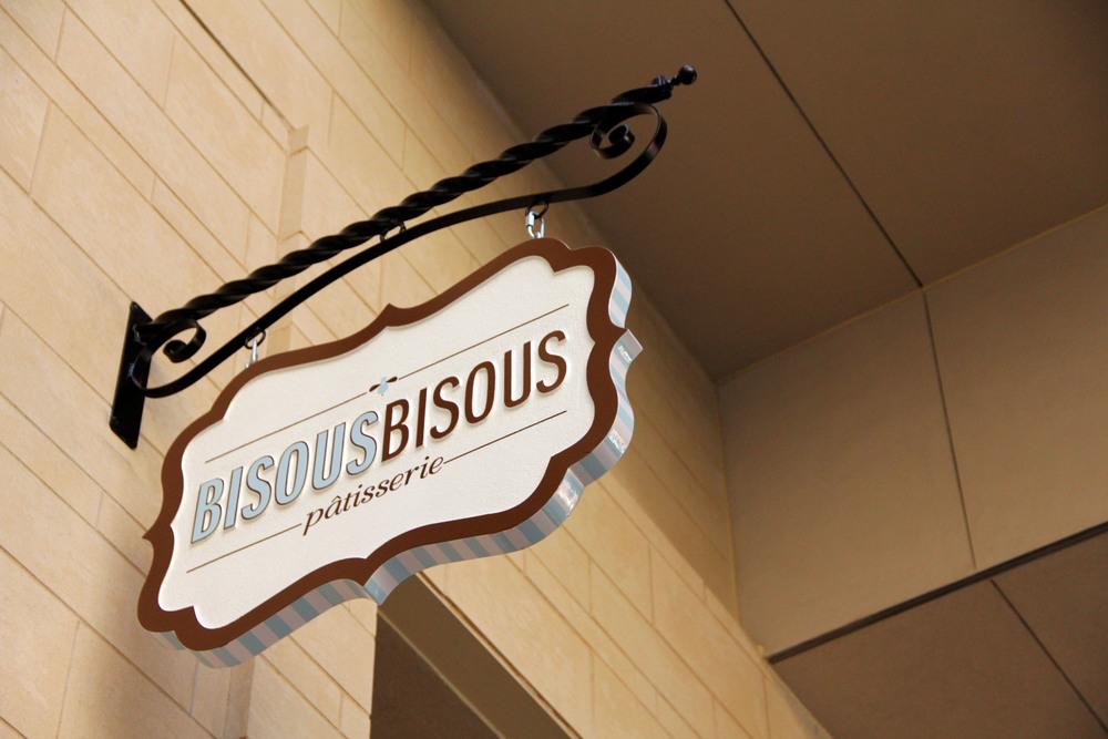 dfw beauty guide - bisous bisous dallas patisserie
