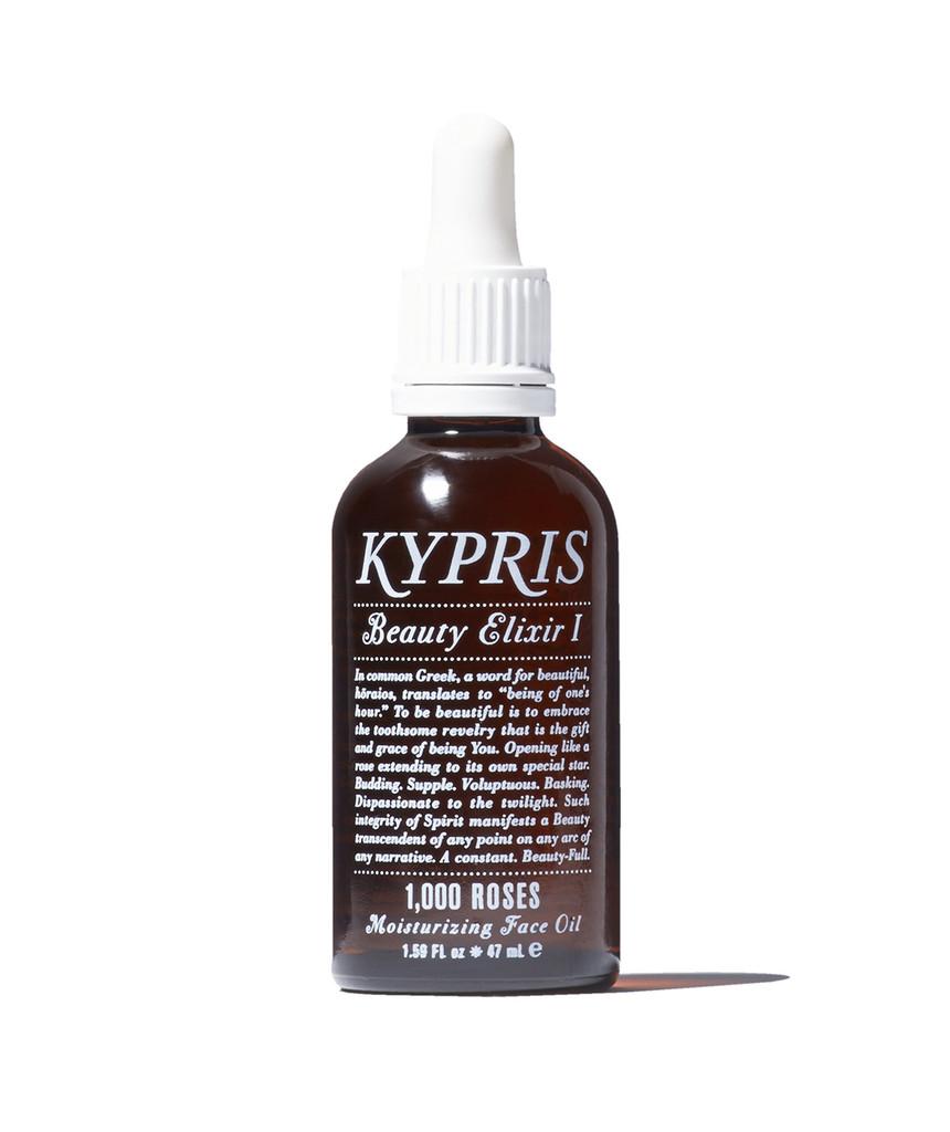 DFW Beauty Guide: Kypris Beauty Elixir