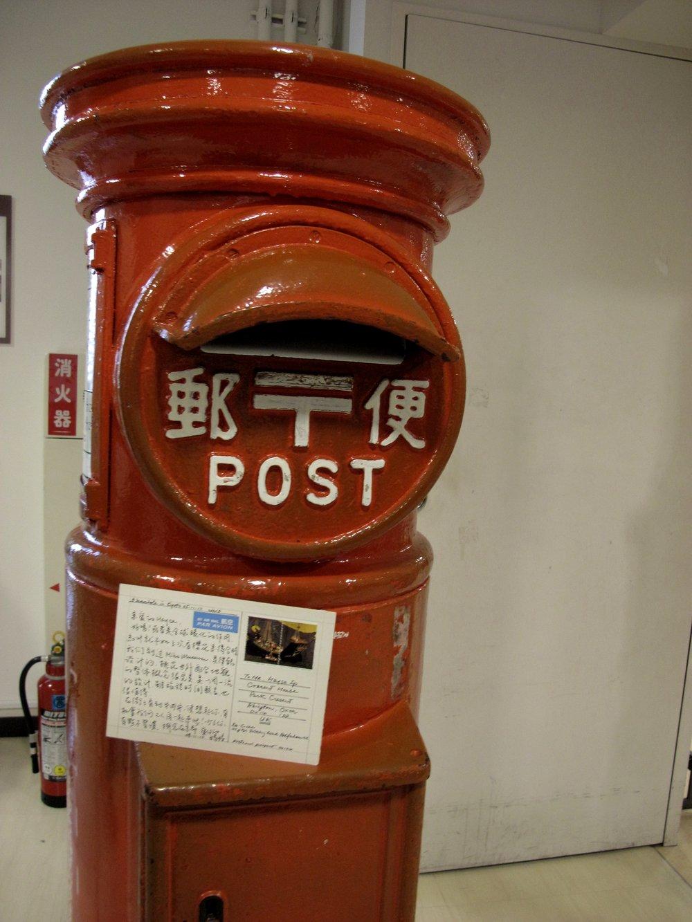 kyoto 390.JPG