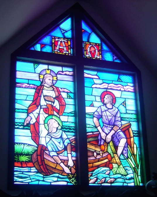 Stained Glass Window     Above the Main Entrance