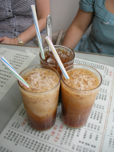 iced milk tea for a hot summer's day