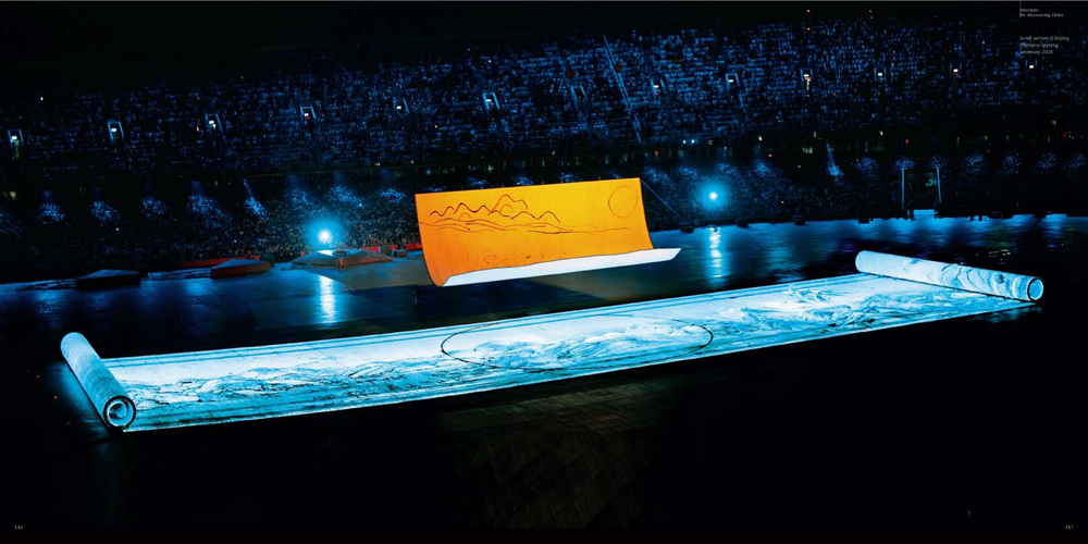 Scroll Section of Beijing Olympics Opening Ceremony (2008)
