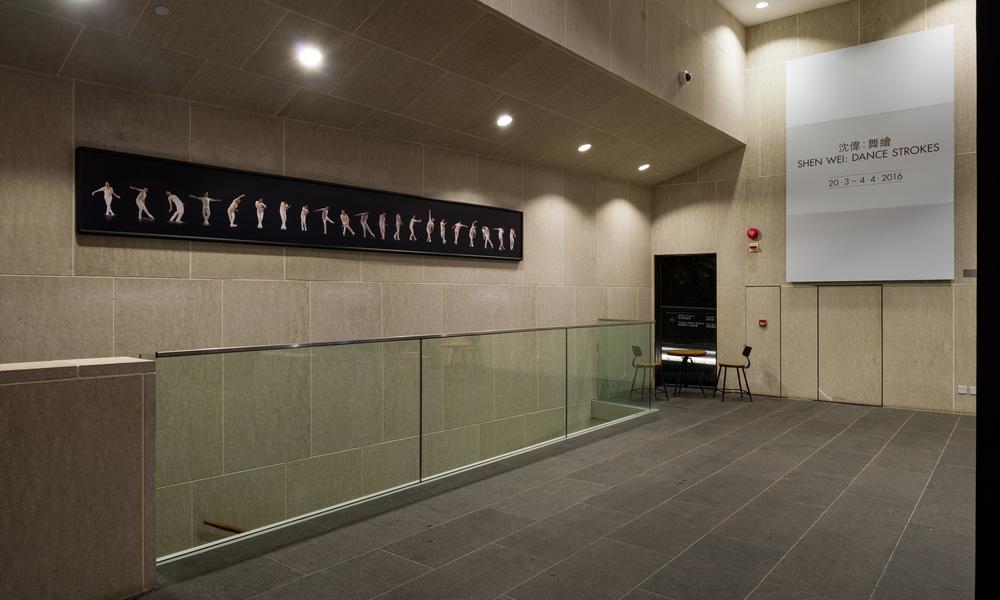 ASHK Shen Wei Exhibition-D8C_3580-Pano.jpg