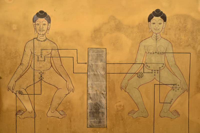 Wat Poh temple is also the birthplace of traditional Thai Massage.  Thai Massage is not meant to be an entirely relaxing experience - the aim is to release any pent up toxins by kneading them out of the patient