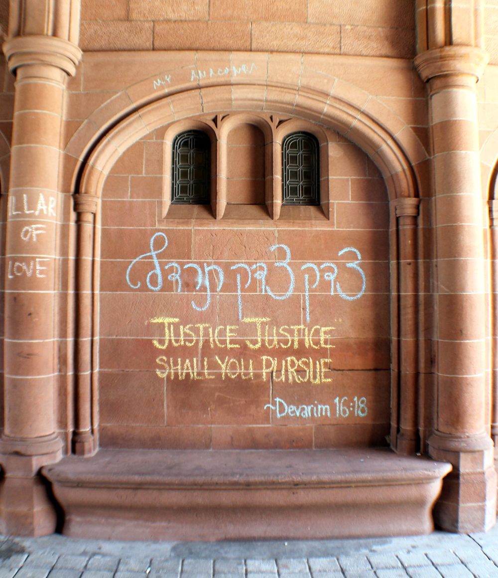 """Preppy Graffiti"" Yale University  . Archway leading to the Vanderbilt hall quad. I  mage property Jessica Gordon Ryan"