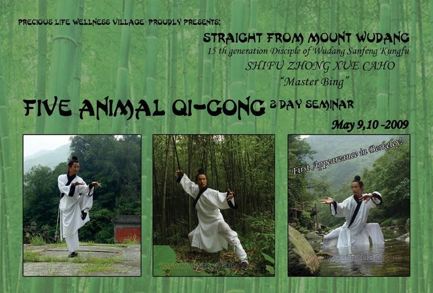 May 9 2009 Five animal qigong seminar in Berkeley way CA 1