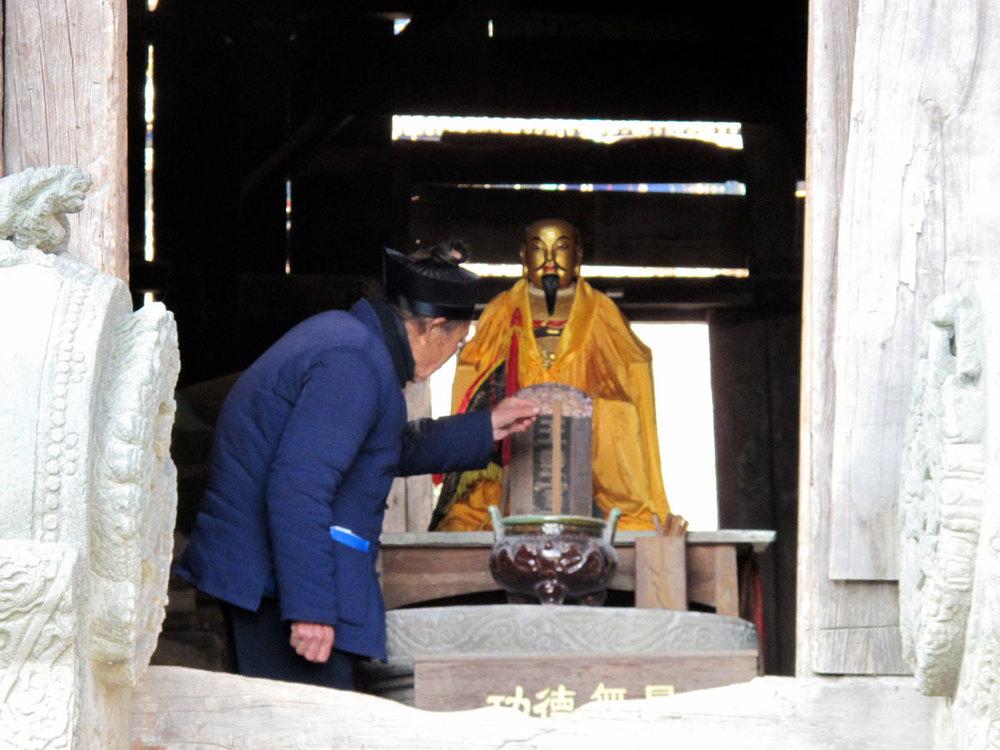 wu-long-gong-2