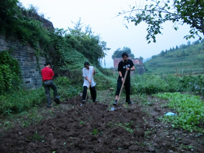 garden fild, in Wudang Five Dragon Temple.jpg