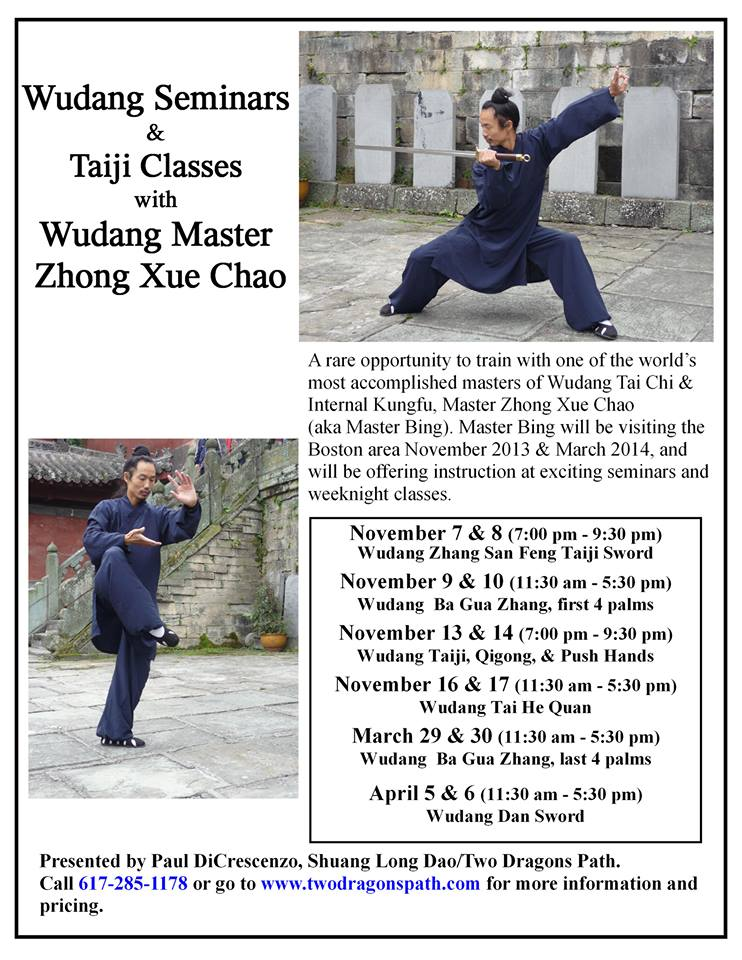 Wudang Seminar in Boston