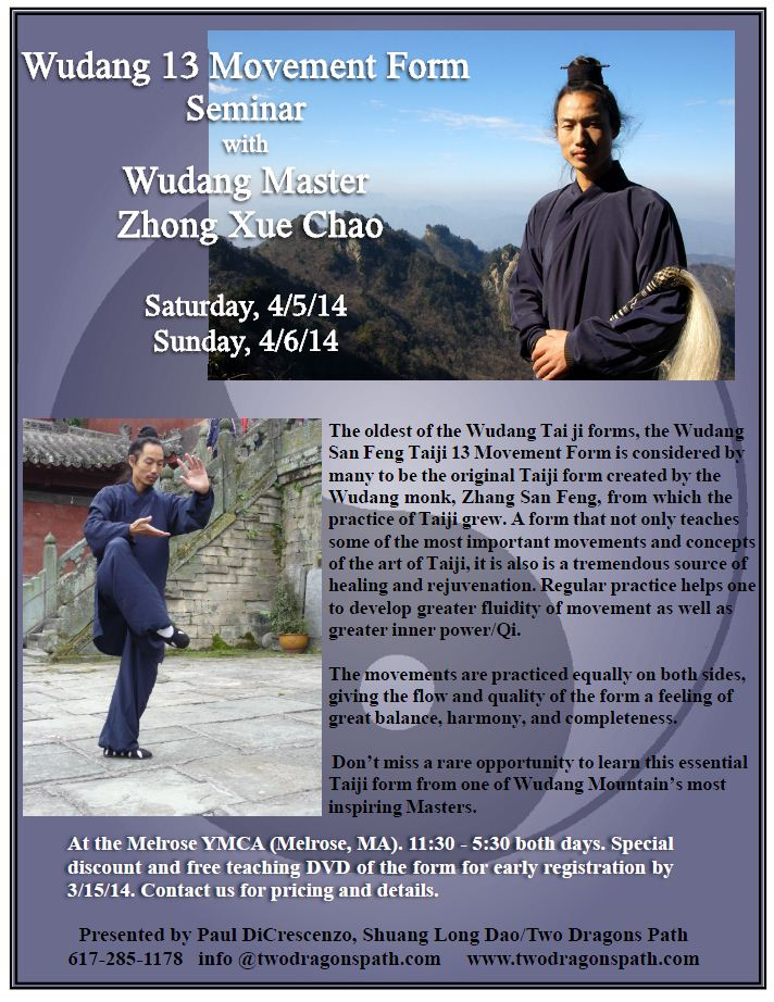 Wudang_13_Movement_2014_Seminar