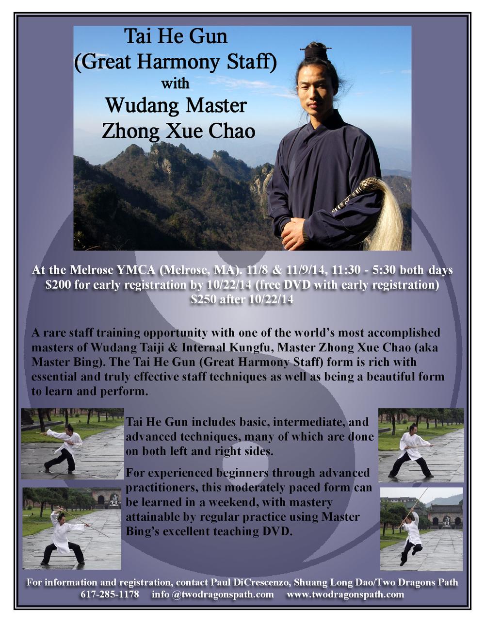 Wudang TaiHe Gun(Great Harmony Staff) Seminar